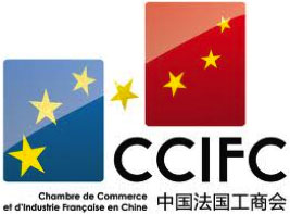 Le comit d 39 echanges franco chinois cefc for Chambre de commerce france chine
