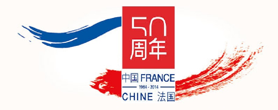 C r monie des troph es france chine le 25 novembre 2014 for Chambre de commerce francaise en chine