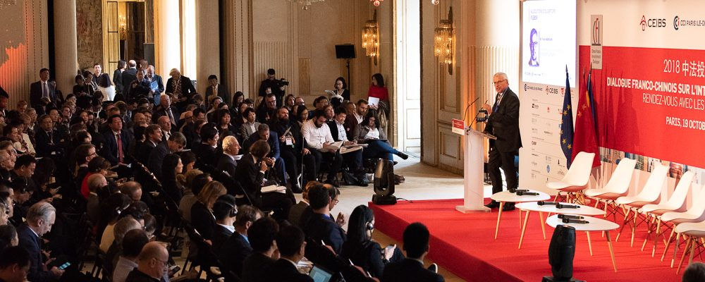 Vendredi 19 octobre 2018 – China-France Investment Dialogue Intelligence Artificielle