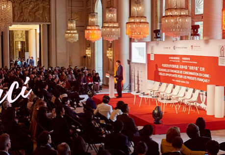 Retour sur la 5ème édition du China France Investment Dialogue 2019 -Vendredi 4 octobre