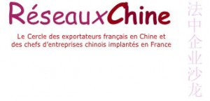 logo-reseauxchine-complete