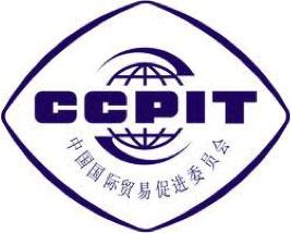 logo - CCPIT