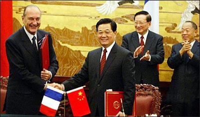 Chirac et Hu Jintao 3