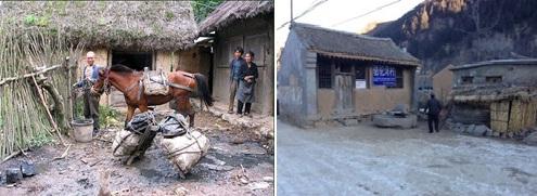 中国贫困农村001