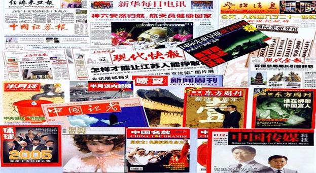 China info002