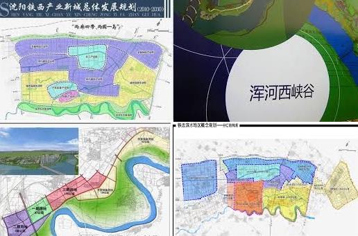 TIEXI Ecoquartier Shenyang