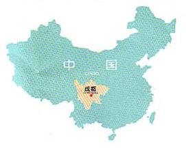 Chengdu001